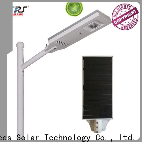 SRS one solar led street light fixture on sale for public lighting