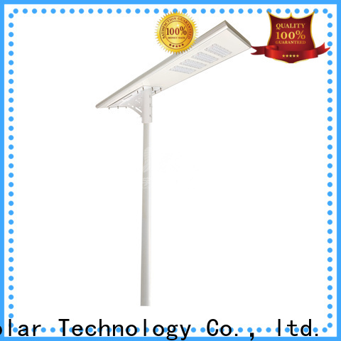 high powered 12w led solar street light all on sale for home