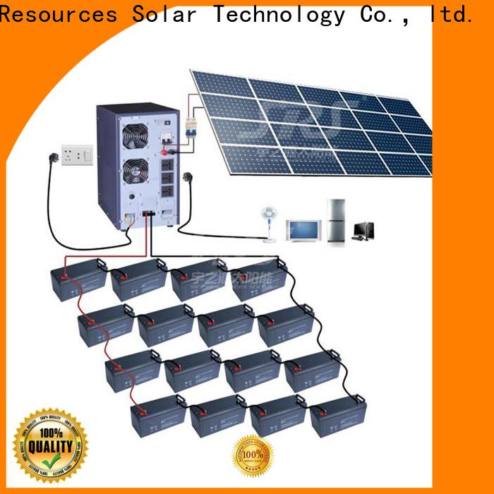 SRS waterproof indoor solar lighting system apply for public lighting