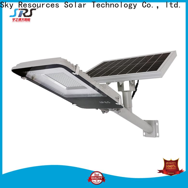 SRS cheap smart solar street light with battery for school