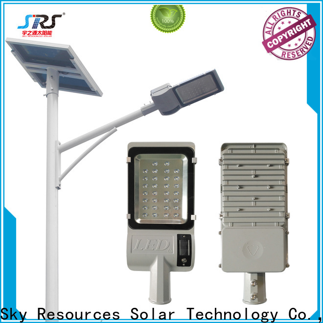 fix 30w solar street light price with battery for flagpole