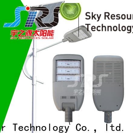 SRS cheap solar powered street lights manufaturer for garden