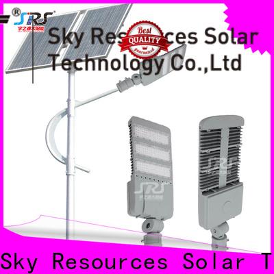 SRS separate solar street lamps design for garden