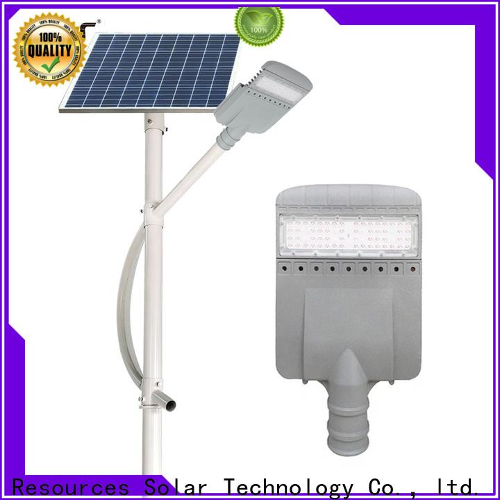 SRS cheap solar led street light kit supply for outside