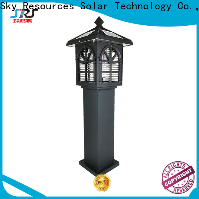 SRS lamp cheap solar lights for yard supplier for patio