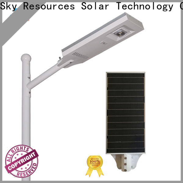 SRS automatic solar panel outdoor lights with remote for public lighting