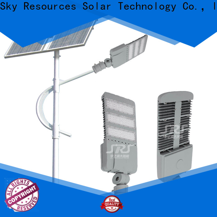 custom commercial solar powered street lights yzylln203 supply for outside