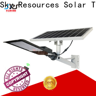 SRS waterproof solar street lamps for garden price list for flagpole