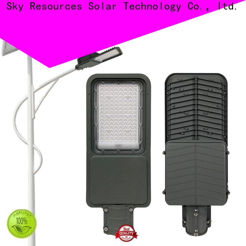 SRS power solar powered street lamp manufaturer for home