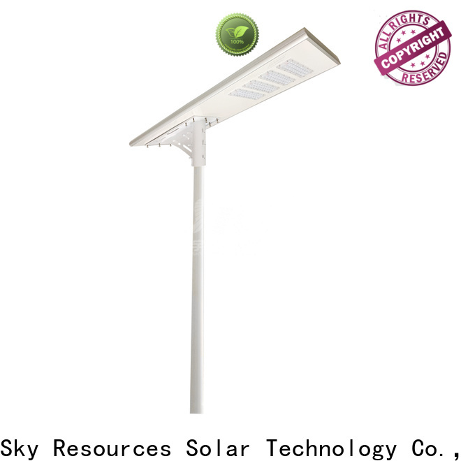 SRS smart stand alone solar street light components for public lighting