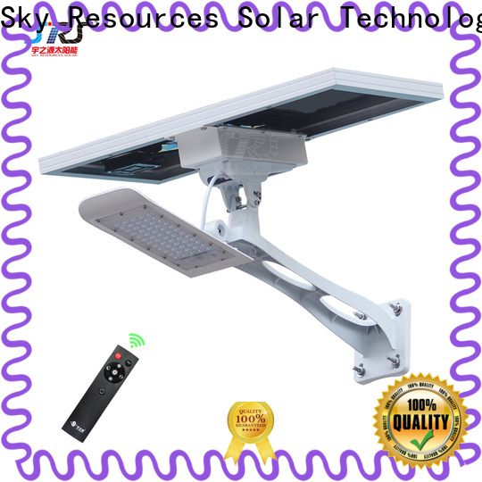 SRS yzyll208209 30w solar street light with battery for flagpole
