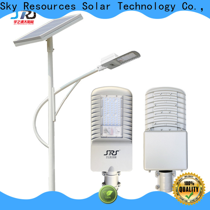 SRS cheap solar light street lamp with sensor specification for flagpole
