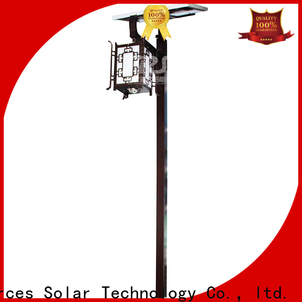 SRS lights solar garden stake lights products for shady areas