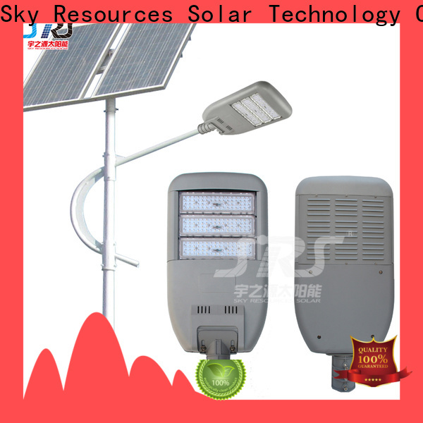 SRS yzyll613 solar powered led street light apply for shed