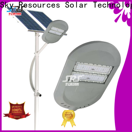 SRS separate solar garden street light factory for shed