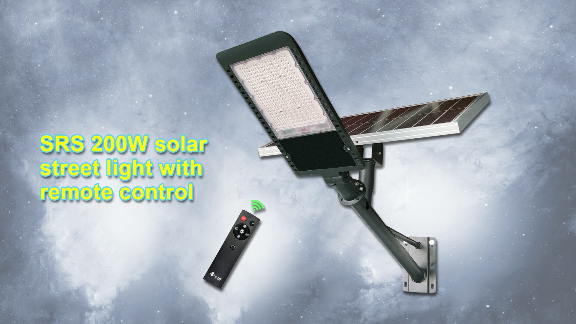 Most Reliable 200w Solar Street Light Manufacturer