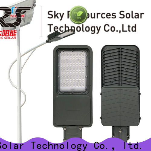 SRS custom solar led street light kit supplier for garden