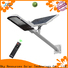 SRS yzyll401 integrated solar led street light supply for flagpole