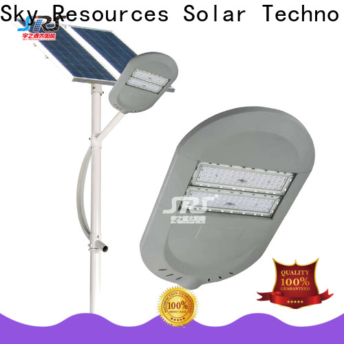 SRS yzyll613 solar led street light suppliers factory for outside