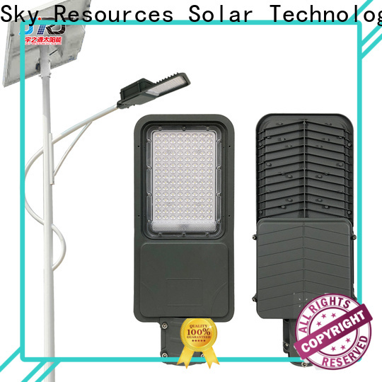 SRS High-quality solar street light company suppliers for outside