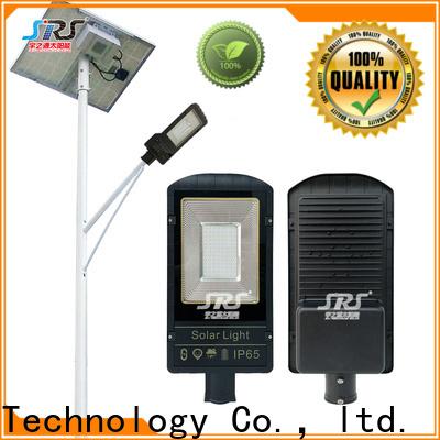 SRS 100w pride solar street light supply for home