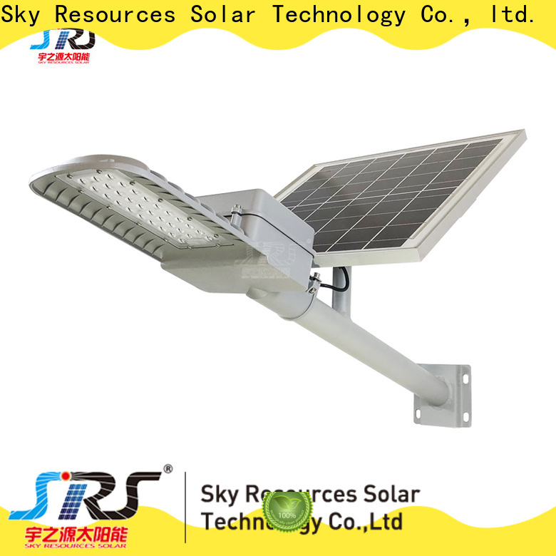 SRS Best solar street light set manufacturers for flagpole