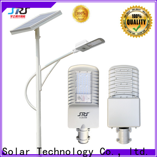 SRS sensor auto intensity controlled solar led street light company for fence post