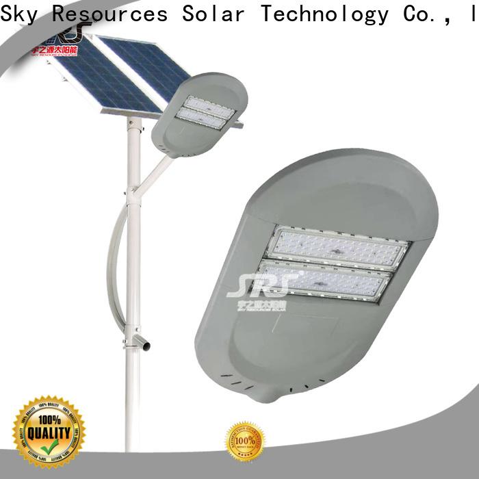 SRS 50w100w road smart solar street light company for home
