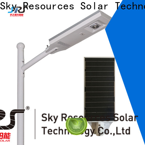SRS 20w residential solar street lights company for public lighting