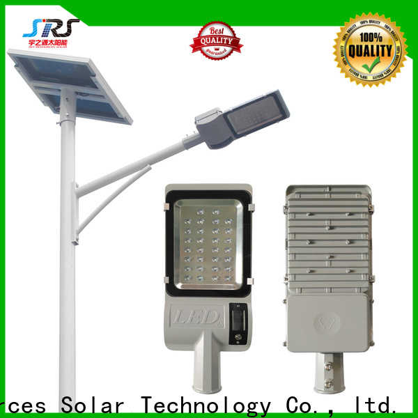 High-quality solar street light with sensor fixture supply for flagpole