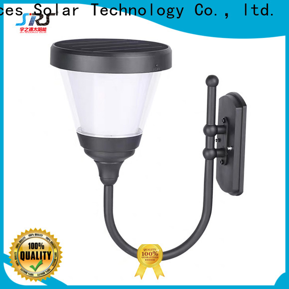 SRS security wall mounted path lights company for house