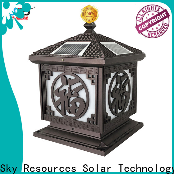 SRS High-quality solar lights for gate entrance supply for pathway