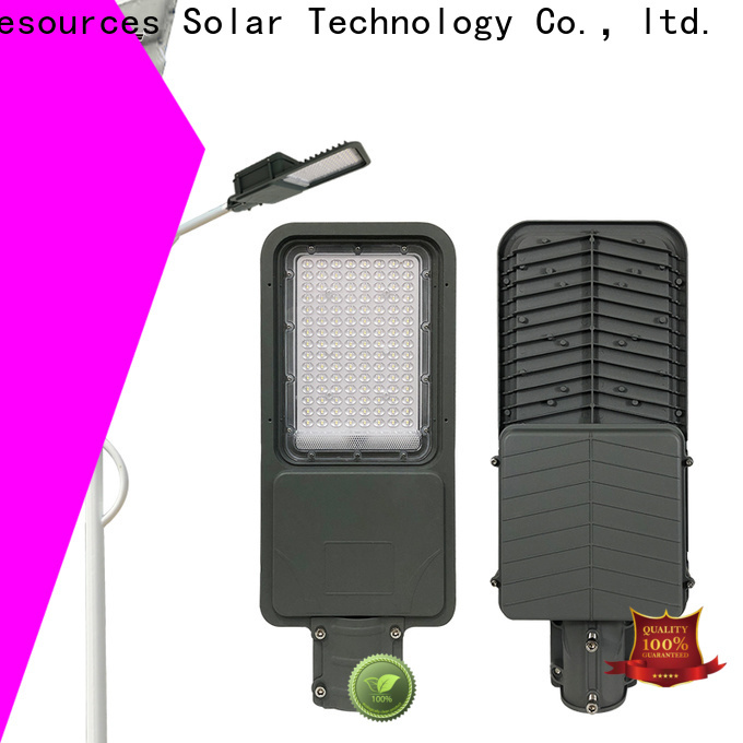 SRS High-quality solar street light with pole and battery price suppliers for home