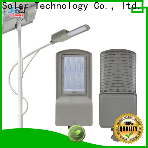 SRS 60w solar street light with inbuilt lithium ion battery supply for garden