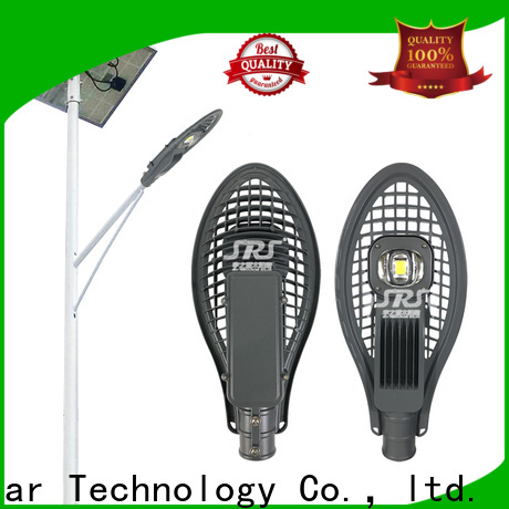SRS Latest solar road lights supply for outside