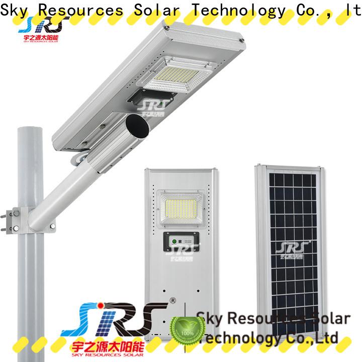 SRS New 15w solar street light supply for public lighting
