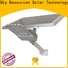 SRS Best solar street light in village suppliers for garden
