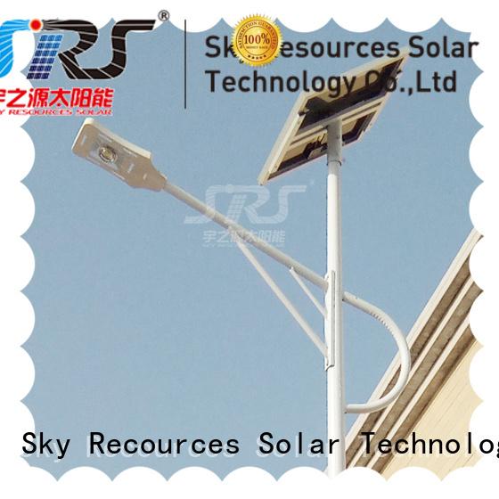 SRS outdoor solar street light suppliers design for outside