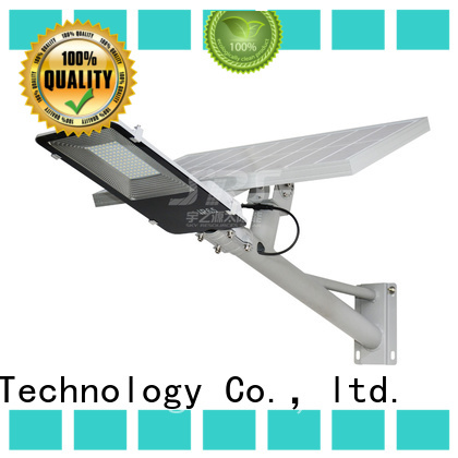 SRS cheap solar road light specification for school