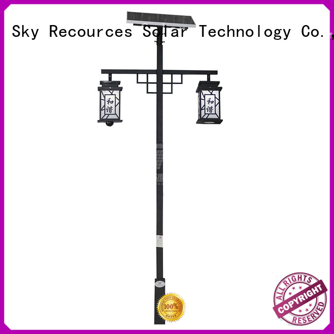 SRS buy hanging solar garden lights online service for shady areas