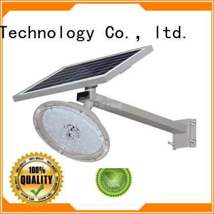SRS solar street light set price list for garden