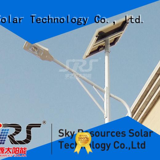 SRS buy best solar street lights manufaturer for home