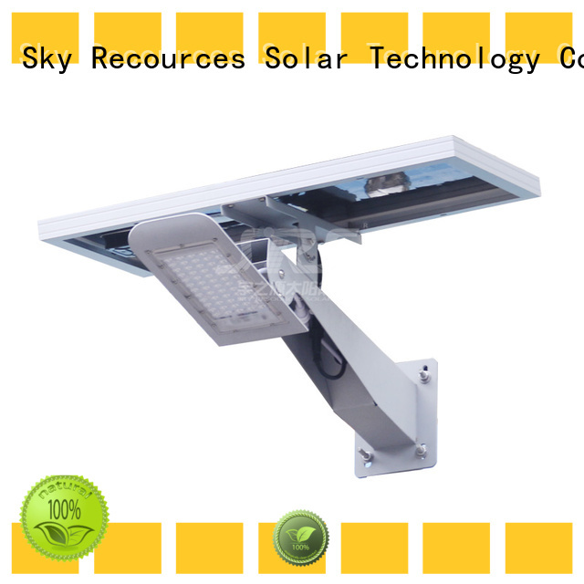 SRS best solar led street light price list for school