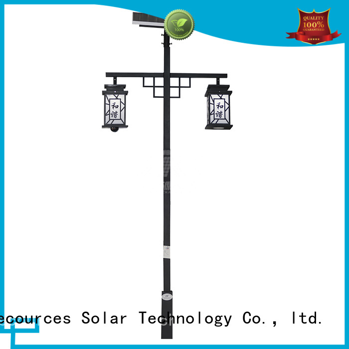 SRS buy powerful solar garden lights export for shady areas