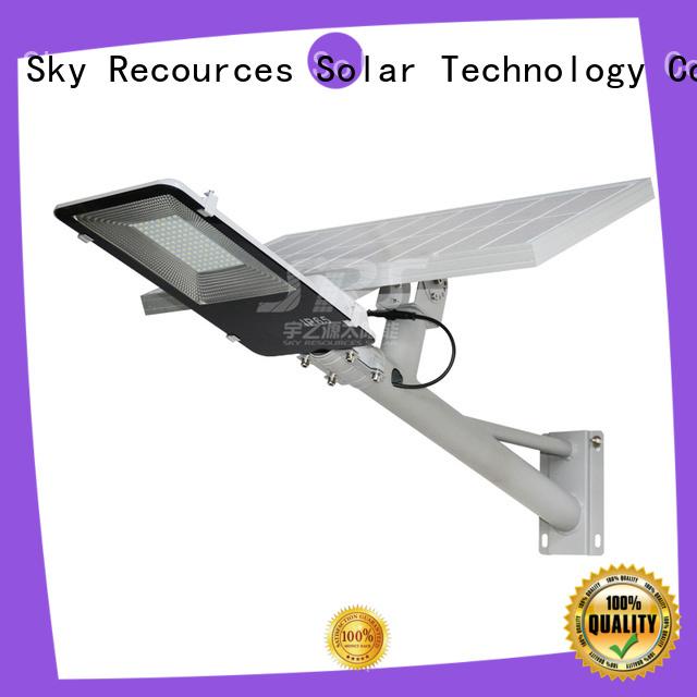SRS fix solar road light configuration for school
