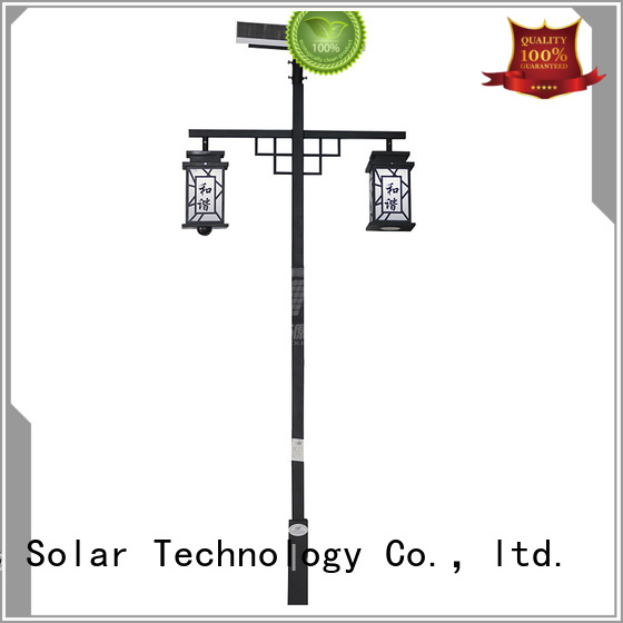 SRS national powerful solar garden lights images for shady areas