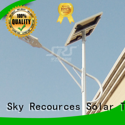 SRS stand alone solar street light supplier for garden