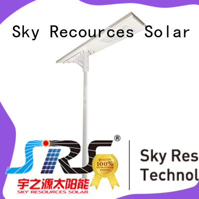 SRS all in one solar street light online deals for garden