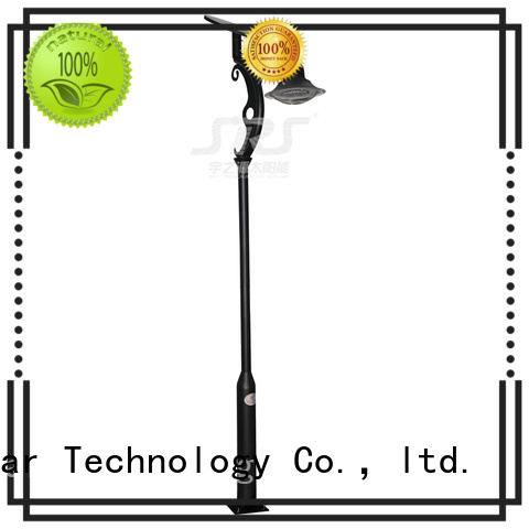 bright solar garden lights images for posts SRS