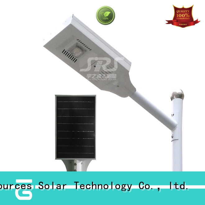 SRS outdoor solar street lights with remote for home